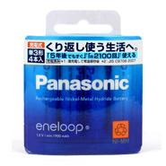 Pin Panasonic Eneloop thế hệ 4 (2013) BK-3MCC