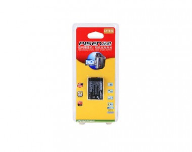 Pin Canon LP-E12 Pisen for Canon EOS M10, 100D