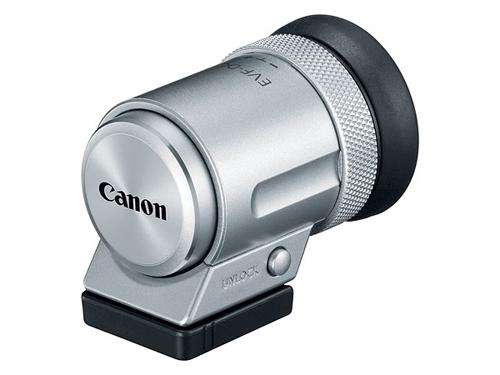 canon-ra-mat-3-may-anh-moi-eos-800d-eos-77d-va-eos-m6_photozone-com-vn-18