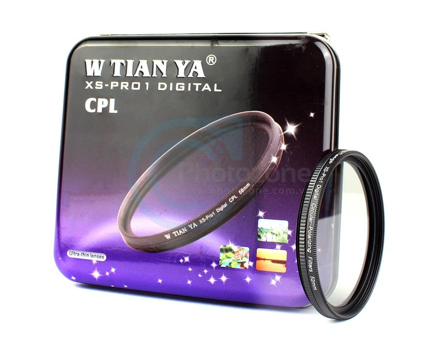 tianya_cpl_slide1